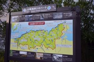 San'in Kaigan Geopark
